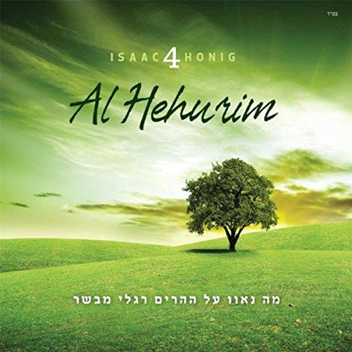 Ma Novu Al Hehorim