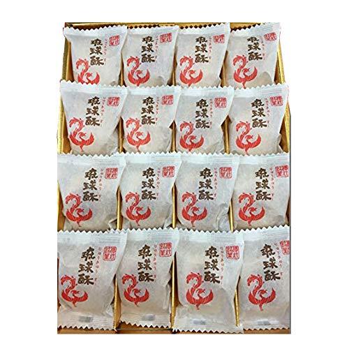 粒パイナップルたっぷり!銘菓 琉球酥 大箱 16個入り×3箱 琉球T&P パインと冬瓜砂糖漬けの絶妙なコンビ