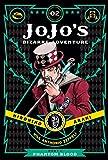 JOJOS BIZARRE ADV PHANTOM BLOOD HC VOL 02: Phantom Blood Vol 2 (JoJo's Bizarre Adventure: Part 1--Phanto)