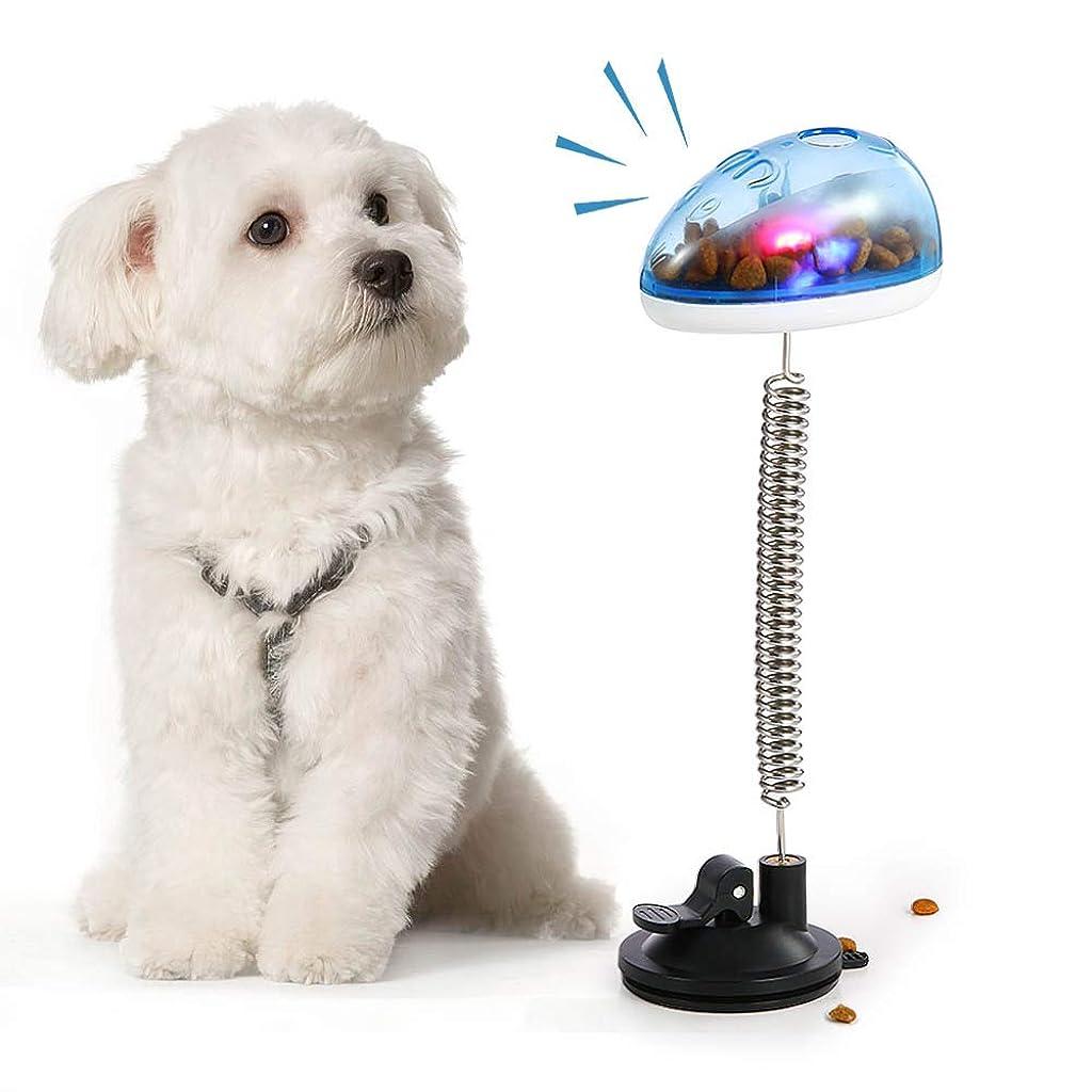 配置魅力的であることへのアピール羨望DADYPET犬おもちゃ 自動給餌器 餌入れ食器 ペットおもちゃ 犬猫兼用 餌入れ食器 早食い防止 飛び出すおやつ ストレス解消 光るボールと鈴付き