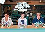 モヤモヤさまぁ~ず2 田中瞳アナ 4代目ドッキリ就任SP In Hawaii ディレ...[DVD]