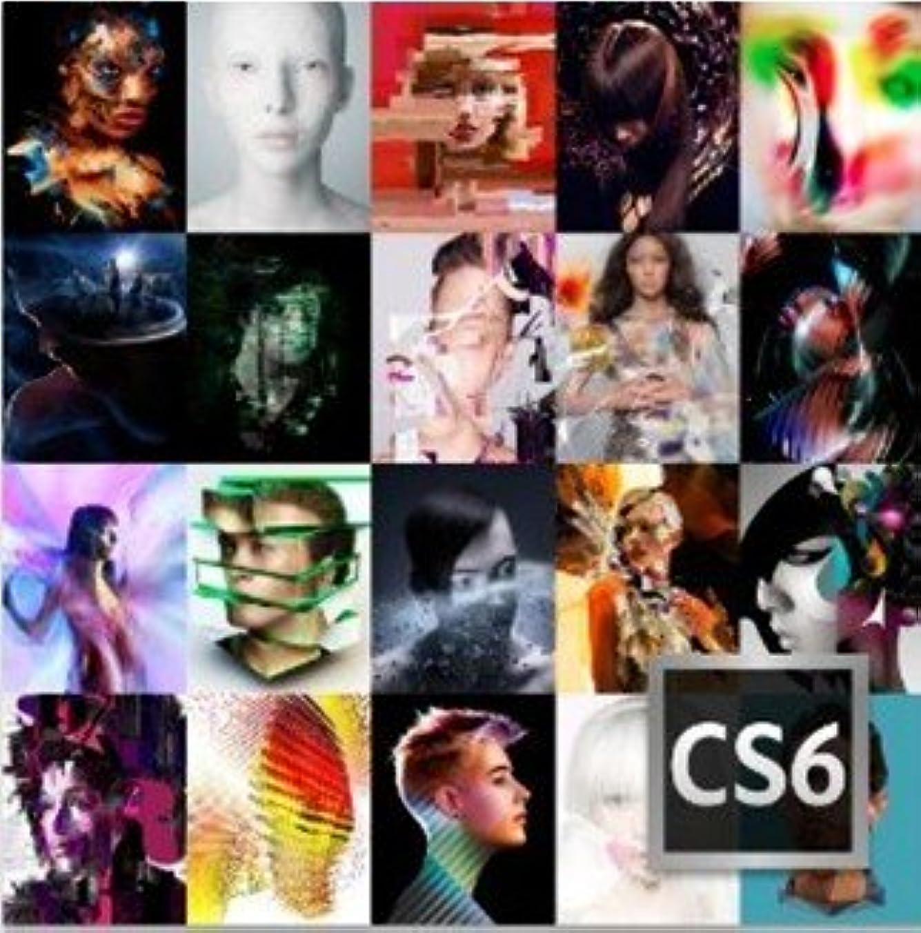 大きなスケールで見ると請求多用途Adobe Creative Suite 6 Master Collection Windows 日本語版 [ダウンロード