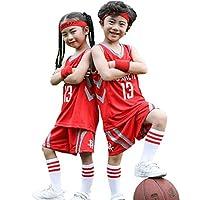 バスケットボールTシャツの男の子のためのセット、硬い#13、ロケット2ピースのノースリーブバスケットボールのトレーニングトップとショートパンツ、バスケットボールスウィングマンジャージ red-XS