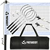 Patiassy Professional Badminton Set with 4 Carbon Fiber Rackets and 2 Goose Feather Shuttlecocks Portable Badminton Net Set for Backyard Beach with Winch System and Carrying Bag (White)