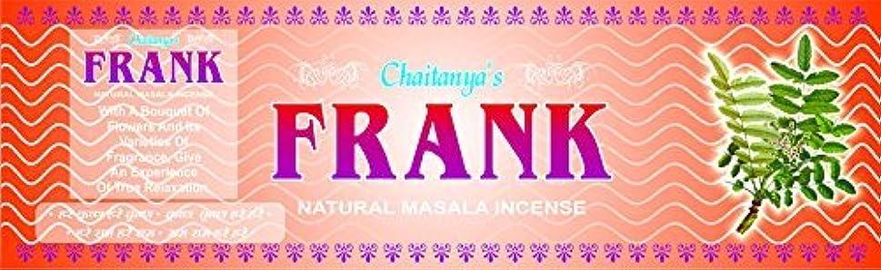入り口脇に十代の若者たちFrankincense Incense (100 Gram Pack)