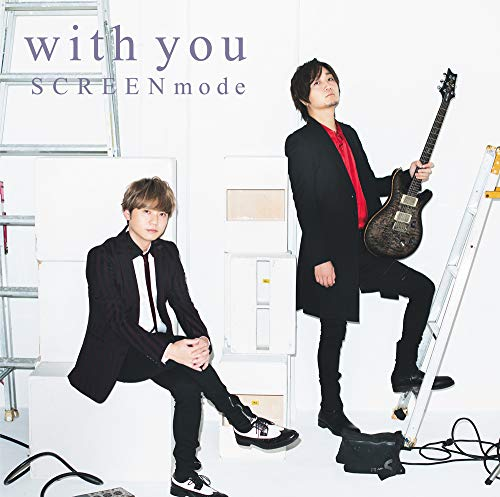 SCREEN mode 3rd Full Album「With You」【通常盤】