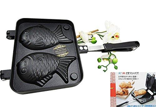 Atlantic Traditional Aluminum Japanese Taiyaki Waffle Cake Maker