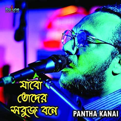 Pantha Kanai