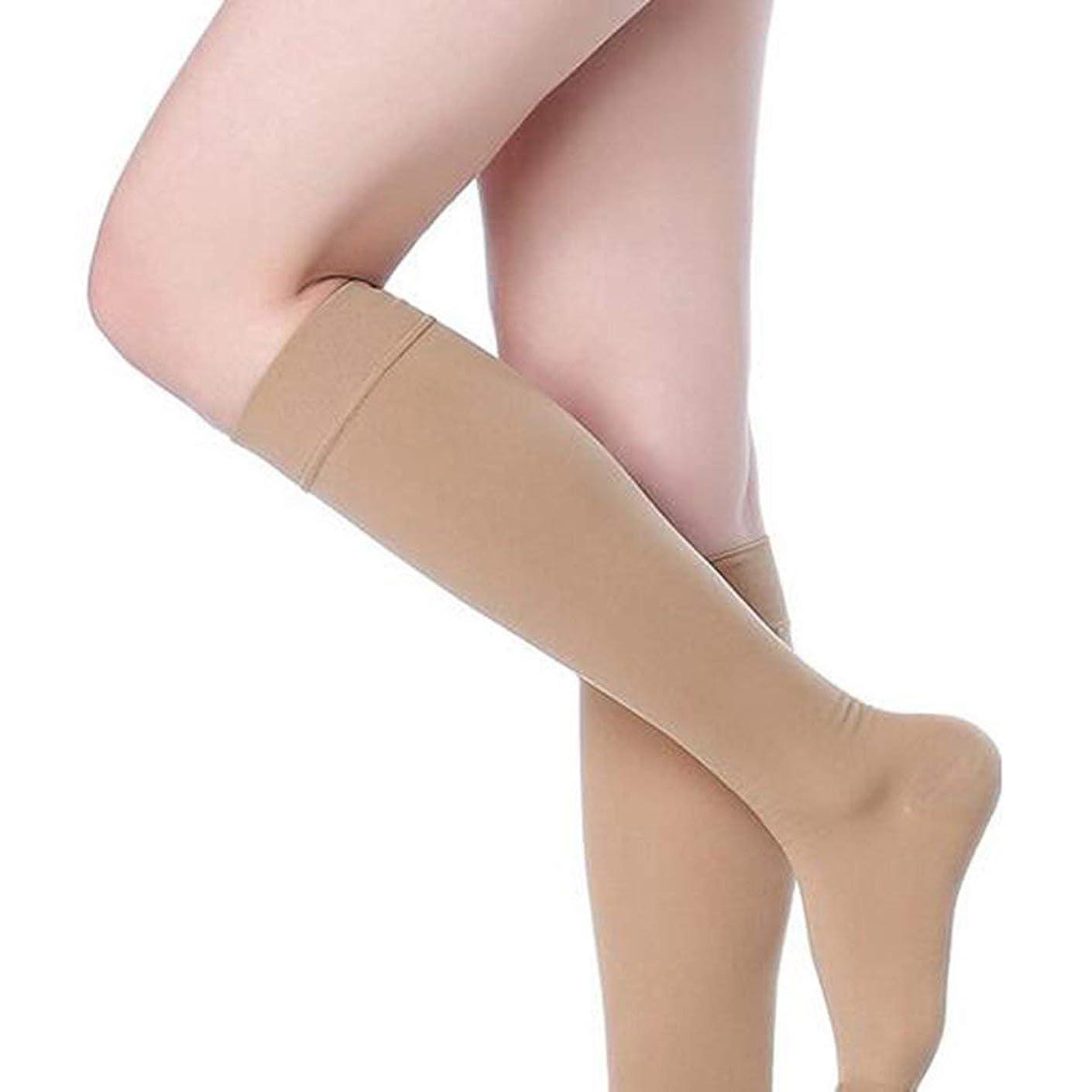 エネルギー皮肉スリッパ1ペア/セット40-50mmHgカバーつま先ファッション圧縮ソックス医療ケアソックス快適な女性の抗疲労圧縮ソックス(肌色)