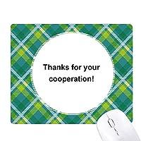 あなたのシンボル協力ありがとう 緑の格子のピクセルゴムのマウスパッド