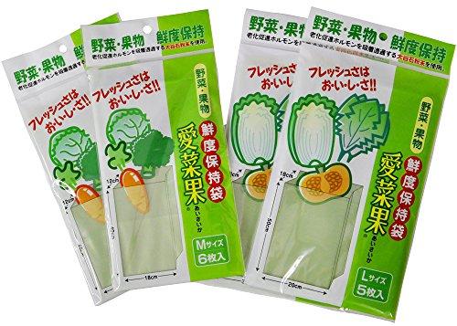 【まとめ買いセット】 NIPRO(二プロ) 野菜 果物 鮮度保持袋 愛菜果 M12枚 L10枚 セット (Mサイズ6枚×2セット Lサイズ5枚×2セット)