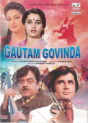 Gautam Govinda (Brand New Single Di…