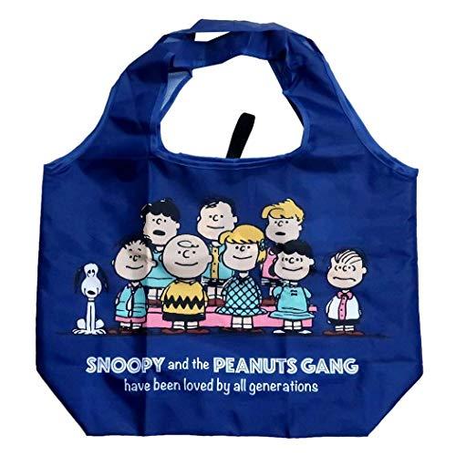 スヌーピー[エコバッグ]くるくる ショッピングバッグ/70周年記念 ギャング ピーナッツ