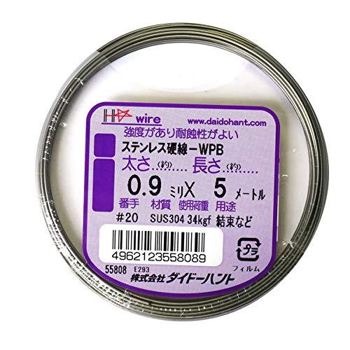 ダイドーハント (DAIDOHANT) ( 硬質 ) ステンレス硬線[ SUS304-WPB ] [太さ] #20 0.9 mm x [長さ] 5m 10155808