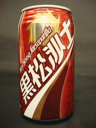 台湾コーラと呼ばれるサルサパリラ 黒松沙士 24缶 /薬草ジュース/炭酸飲料/コーラ/