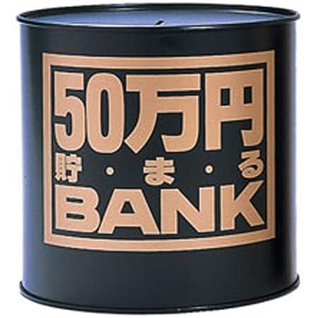 メタルバンク50マンエン ブラック