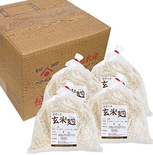 五分つき玄米麹 1kg×4袋入り 新潟県産コシヒカリ五ぶつき玄米使用 生麹 冷凍