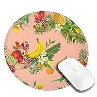 マウスパッド 熱帯のパイナップルとハワイの花 個性的 おしゃれ 円形 デスクマット 防水 洗える 耐久性 滑り止めゴム底 レーザーマウスと光学マウスに互換性があります 女性 子供 可愛い 高級感 仕事&ゲーム&旅行用