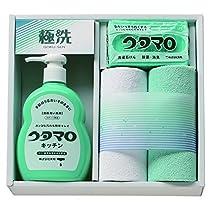 ウタマロ石鹸・キッチン洗剤ギフト UTA-150