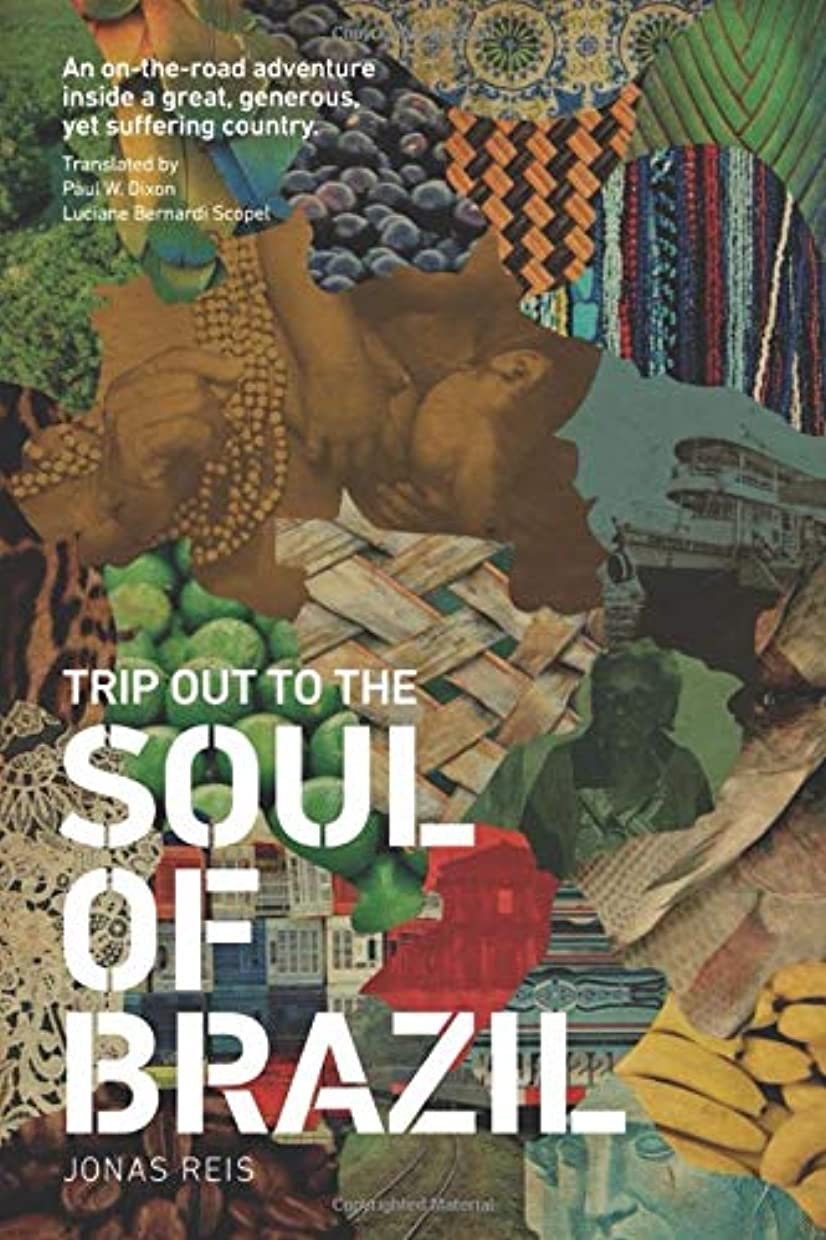 熱狂的な私の口実Trip out to the soul of Brazil