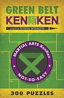 Green Belt KenKen® (Martial Arts Puzzles Series)