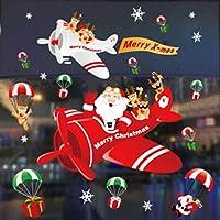 クリスマスデコレーションクリスマスウィンドウステッカーショッピングホテルウィンドウステッカーR