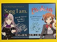 バンドリ&レヴュースタァライト 合同半券キャンペーン ポストカード BanG Dream! 少女歌劇 アニメイト ゲーマーズ