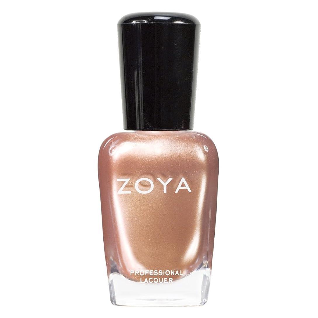 鋸歯状ロンドン外国人ZOYA ゾーヤ ネイルカラーZP431 AUSTINE オースティン 15ml 上品なゴールド パール/メタリック 爪にやさしいネイルラッカーマニキュア