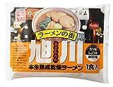藤原製麺 ラーメンの街旭川 ガラ味しょうゆ(112g)