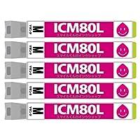 EP社用 IC80Lシリーズ ICM80L マゼンタ×5 増量版 互換インクカートリッジ【増量】【ICチップ付(残量表示機能付)】