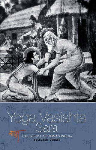 Yoga Vasishta Sara (English Edition)