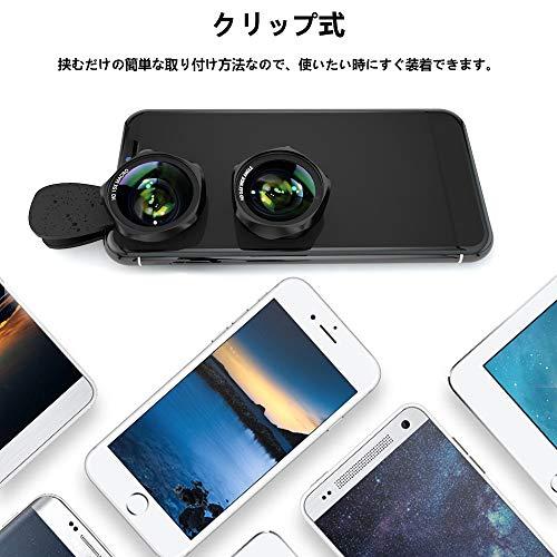スマホレンズクリップ式広角レンズマクロレンズ魚眼レンズ高画質歪み、ケラレなしスマートフォン用カメラレンズ接写セルカレンズスマホ用カメラレンズセットiphoneipadAndroidxperia対応携帯レンズ3in1(広角+マクロ+魚眼)