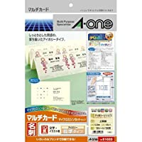 エーワン マルチカード兼用アイボリーA4 10面10枚×5冊