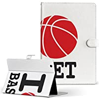 Fire HD 10 専用ケース カバー Fire HD 10 (第7世代・2017年リリース) ケース PUレザー 手帳型 タブレットケース タブレットカバー 002858