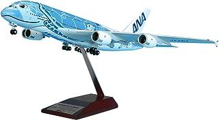 全日空商事 1/200 A380 JA381A FLYING HONU ANAブルー 限定 スナップフィットモデル
