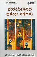 Mareyabarada Haleya Kathegalu - Kannada