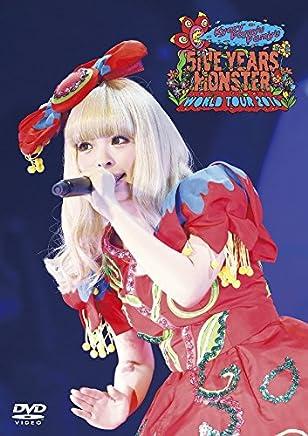 KPP 5iVE YEARS MONSTER WORLD TOUR 2016 in Nippon Budokan<通常盤>(DVD)