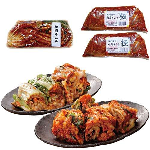 漬物 国産 白菜キムチ極2袋と松前キムチ1袋セット ご飯のお供 ギフト