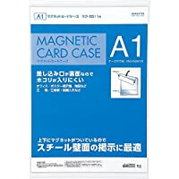 コクヨ マグネットカードケース 掲示用 A1 白 マク-E611W Japan