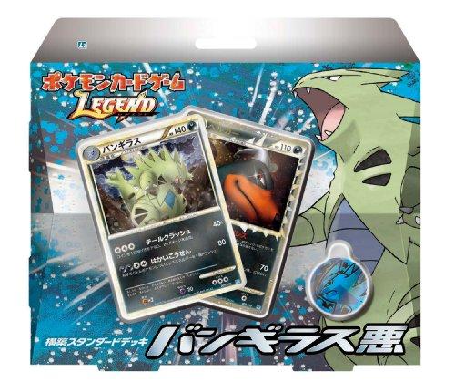 Pokemon DPt Japanese Revived Legends Tyranitar Standard Deck