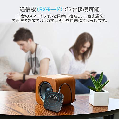Bluetooth5.0トランスミッターレシーバー一台二役光デジタル対応ワイヤレスオーディオブルートゥース送信機受信機2台同時接続aptXHDaptXLL対応RCAAUXSPDIF接続22時間連続作動(MAX)(ブラック)