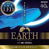 LEDサークルランプ オールフリー 1年保証付 G10g EFCL40LED/28N 40W形