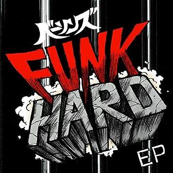 Funk Hard EP