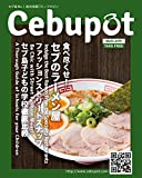 Cebupot Magazine Mar-Apr 2020 (Japanese Edition)