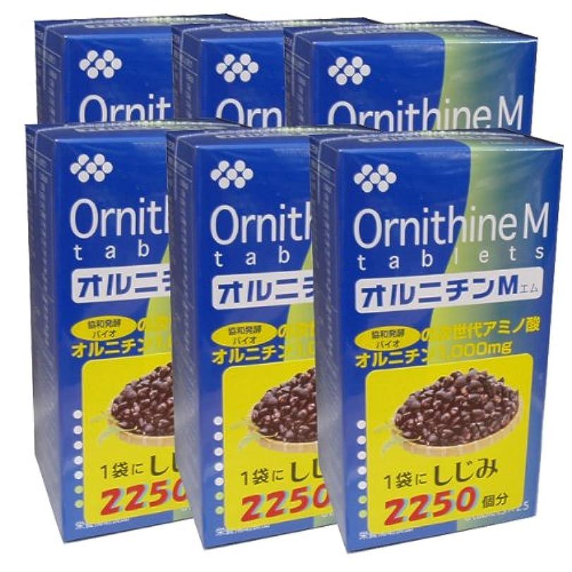 哀れなレンズヘビ協和発酵オルニチンM (6粒×25袋)×6個セット 4987097808114