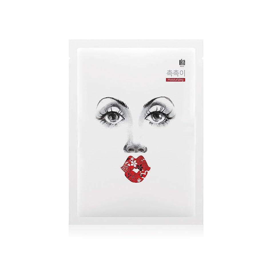 OKA Hydration & Nourishment Care, Moisturizing Facial Mask Sheet, 10ea