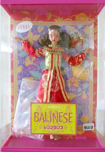 Jenny Doll World Kore Paris Jenny (japan import) by Takara Tomy