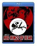 Red Rings Of Fear [Edizione: Stati Uniti]