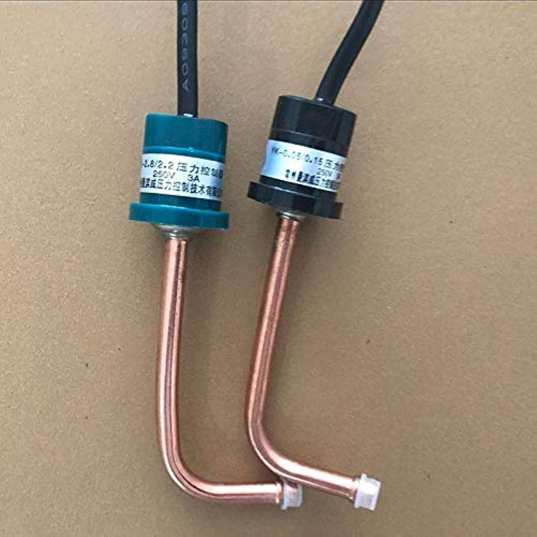 YK Series Pressure Switch Controller YK0.05 0.15 YK0.15 0.3 YK0.3 0.4 YK0.2 0.3 YK2.2 1.7  (color  YK0.180.3)