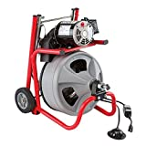 RIDGID 52363 K-400 Drum Machine with C-32 3/8 Inch x 75 Foot Integral Wound (IW) Solid Core Cable,...